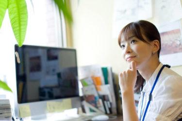 薬剤師の転職活動を成功させるための注意点/失敗しない方法