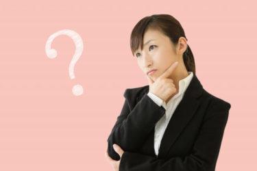 転職の志望動機で押さえておくべきポイント4つ・陥りやすい4つの失敗