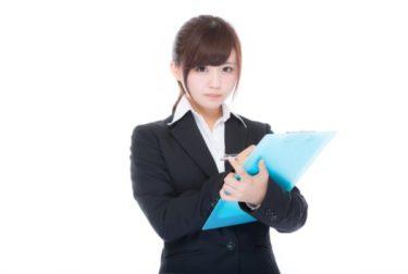 人事担当が教える面接で確認するポイントと準備方法!転職成功の極意